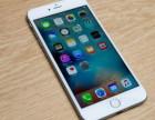 济南苹果6S手机0首付分期付款办理苹果7手机分期地址