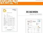 新加坡原装进口**机油厂家直销零售全网最低