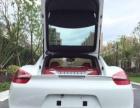 保时捷Cayman2013款 2.7 双离合-海关新款跑车 车况