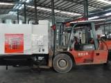 3吨 5吨 10吨 20吨 叉车出租