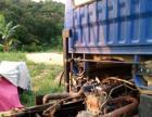 福田 时代金刚-时代金刚626自卸车