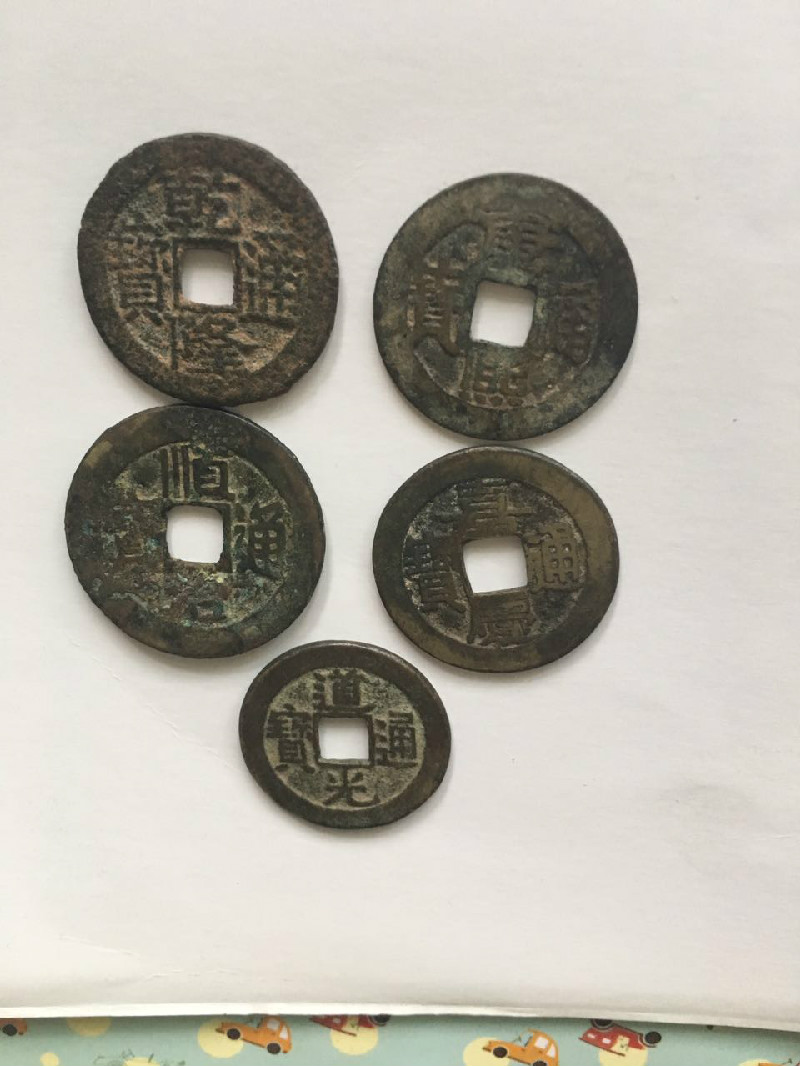 天津钱币免费鉴定,免费拍卖