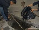 金融街疏通下水道化粪池疏通清理高压清洗疑难管道