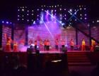 庆典舞台灯光音响设备租赁 LED大屏租赁 晚会包装制作