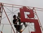 施工围挡单价电焊接头钢结构生产商高空广告牌安装