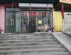 丰台区新宫地铁站附近180米临街底商转让