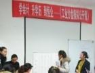 徐州恒企会计零基础做账实操 无息贷款学习会计报税 沙盘实战