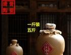 河池供应酒罐酒坛酒缸设计定制厂家图片 河池市酒瓶厂