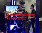 泰安济南聊城东营淄博VR出租VR极限穿越租赁VR虚拟现实租赁