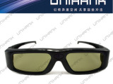 DLP影院3D电影眼镜、DLP投影仪专用眼镜 主动式快门高清3D