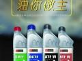 山东欧亚达润滑油科技有限公司