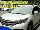 本田CR-V2015款 2.0 无级 EXi 四驱风尚版 瓣理-