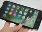 青羊区手机店分期按揭0元首付买苹果7月供多少-成都手机分期