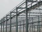 厂房钢棚 工字钢厂房棚 C型工业仓库棚 回收 行情 报价