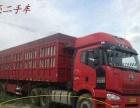 绥中辽绥汽贸二手车中介出售二手大货车,办理二手货车贷款