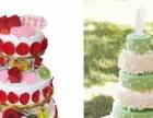 贵族味道加盟 蛋糕店 投资金额 1-5万元