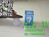 2014年最新地摊货批发 跑江湖产品 厂家直销 现货出售 节能灯