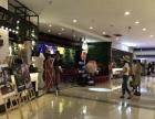 万东桥亨特国际对面美食城免税独立产权商铺出售