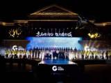 北京北京周邊專業舞臺燈光租賃