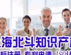 上海闵行区商标申请、注册、查名、设计、转让、续展