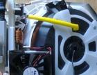 西安(进口、日本)电饭锅、电饭煲、微波炉维修