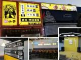 广州黄埔区广告设计策划 企业视觉设计 广告喷绘印刷丝印UV