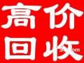 昆山太仓苏州家具维修拆装回收收购
