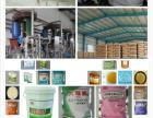 渔药 兽药 饲料添加剂 厂家生产销售