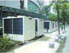 无锡滨湖区中央空调回收公司 开利中央空调回收价格