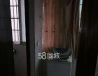 安鑫雅庭 2室1厅1卫