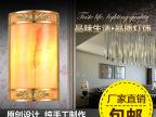 大理松香黄云石天然石现代欧式简约壁灯酒店工程灯饰过道灯具