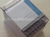 FX1S-14MR-001仿三菱PLC 国产PLC
