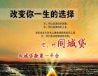 漳州专业的金融借贷专家 您的不二选择