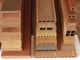 成都自贡市木塑地板厂家