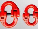 蝴蝶扣双环扣链条连接扣起重链条接头链条连接器索具连接器接头