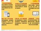 安徽宣城app开发定制,微信公众号开发,网站建设