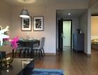 杭州柏悦公馆 2室 2厅 43平米 出售