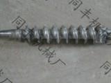 伊犁州木炭机配件螺杆推进器只要300元一根而且可以定做