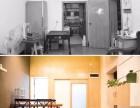 长沙厨卫改造墙面地面翻新全房改造长沙泥巴公社装饰性价比高