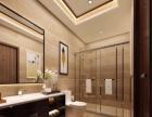 咸阳铂悦酒店