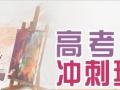 湛江光国美术教育中心 专业绘画辅导品牌
