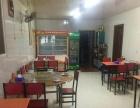 蚌医二附院北区旁餐馆转让 城市快讯免费找店