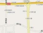 武汉市汉阳区索尼手机维修