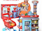 儿童仿真厨房厨具过家家带仿真购物车收银玩具
