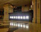 重庆长寿区五星级酒店游泳健身会所转让