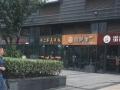 绿地商务城 很好 酒楼餐饮 写字楼配套