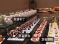 本公司提供【精致冷餐/甜品台/下午茶】服务