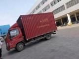c1證 加盟合作貨運司機 月入過萬 創業工作輕松