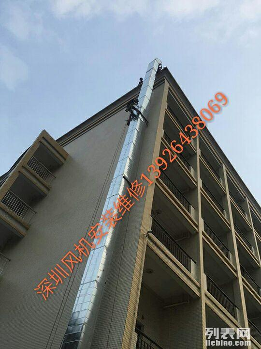 广州拆装风机维修厨房油烟机卫生间抽风机安装 风晋风机