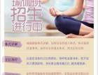 滨州瑜伽培训 初级瑜伽培训 瑜伽普及班